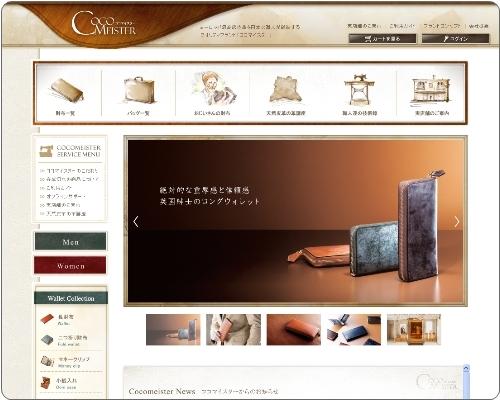 thumb_cocomeister_jp.jpg